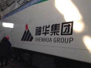 groupe shenhua co., ltd.