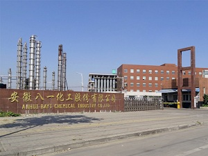 Anhui Bayi Chemical Co., Ltd.